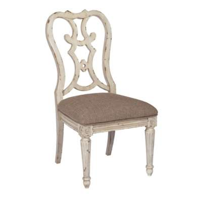 Picture for Southbury Cortona Side Dining Chair, Set of 2 by American Drew