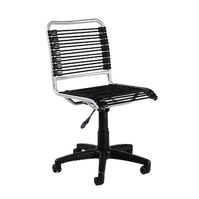 Picture of Low Back Bungie Side Chair by Smart Furniture