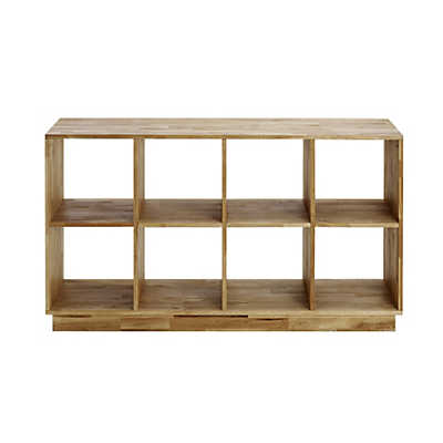 Picture of LAX Series 4x2 Bookcase by MASHstudios