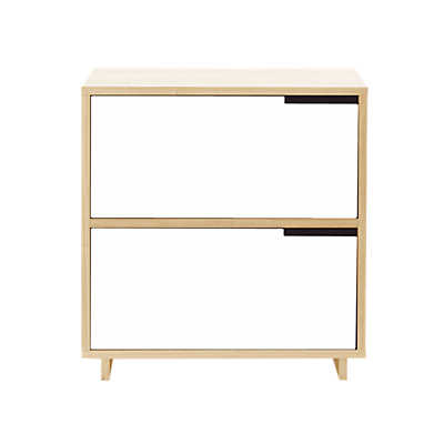 Picture of Modu-licious 2-Drawer Lateral File by Blu Dot