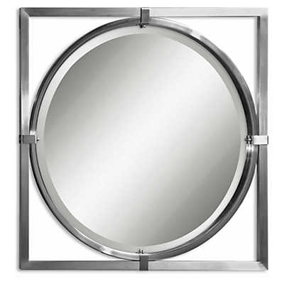 Picture of Kagami Brushed Nickel Mirror