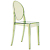 Request Free Green Swatch for the Victoria Ghost Chair by Kartell, Set of 2